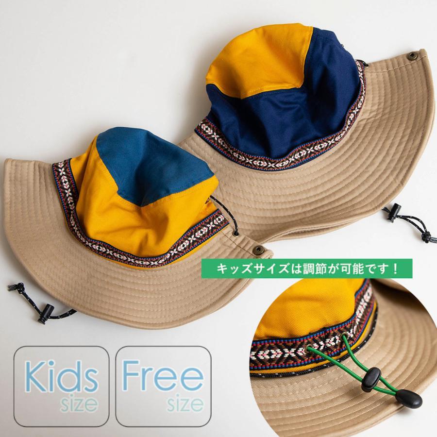 帽子 サファリハット メンズ レディース キッズ nakota アクティビティーハット アウトドア 登山 nakota 05
