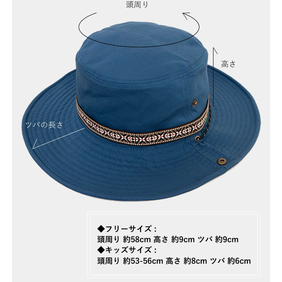 帽子 サファリハット メンズ レディース キッズ nakota アクティビティーハット アウトドア 登山 nakota 06