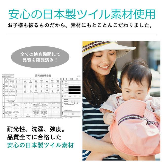 帽子 サファリハット メンズ レディース キッズ nakota アクティビティーハット アウトドア 登山 nakota 07