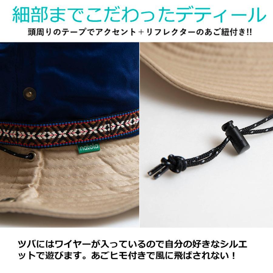 帽子 サファリハット メンズ レディース キッズ nakota アクティビティーハット アウトドア 登山 nakota 08