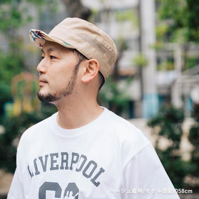nakota ナコタ メッシュドゴールワークキャップ 帽子 メンズ レディース 春 夏 大きいサイズ ビッグサイズ スポーツ アウトドア ブラック ネイビー グリーン nakota 02