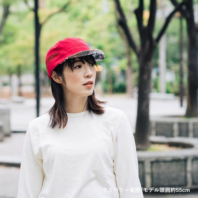nakota ナコタ メッシュドゴールワークキャップ 帽子 メンズ レディース 春 夏 大きいサイズ ビッグサイズ スポーツ アウトドア ブラック ネイビー グリーン nakota 16