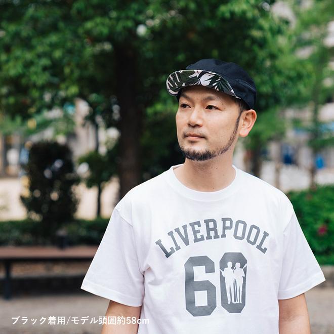 nakota ナコタ メッシュドゴールワークキャップ 帽子 メンズ レディース 春 夏 大きいサイズ ビッグサイズ スポーツ アウトドア ブラック ネイビー グリーン nakota 18