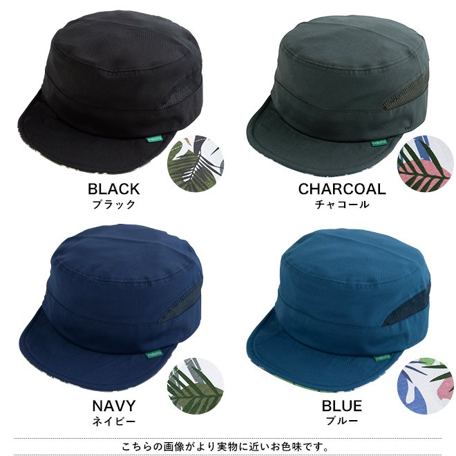 nakota ナコタ メッシュドゴールワークキャップ 帽子 メンズ レディース 春 夏 大きいサイズ ビッグサイズ スポーツ アウトドア ブラック ネイビー グリーン nakota 19