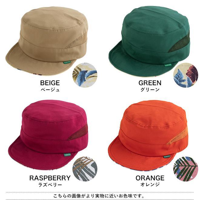 nakota ナコタ メッシュドゴールワークキャップ 帽子 メンズ レディース 春 夏 大きいサイズ ビッグサイズ スポーツ アウトドア ブラック ネイビー グリーン nakota 20