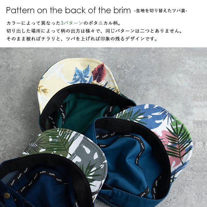 nakota ナコタ メッシュドゴールワークキャップ 帽子 メンズ レディース 春 夏 大きいサイズ ビッグサイズ スポーツ アウトドア ブラック ネイビー グリーン nakota 06