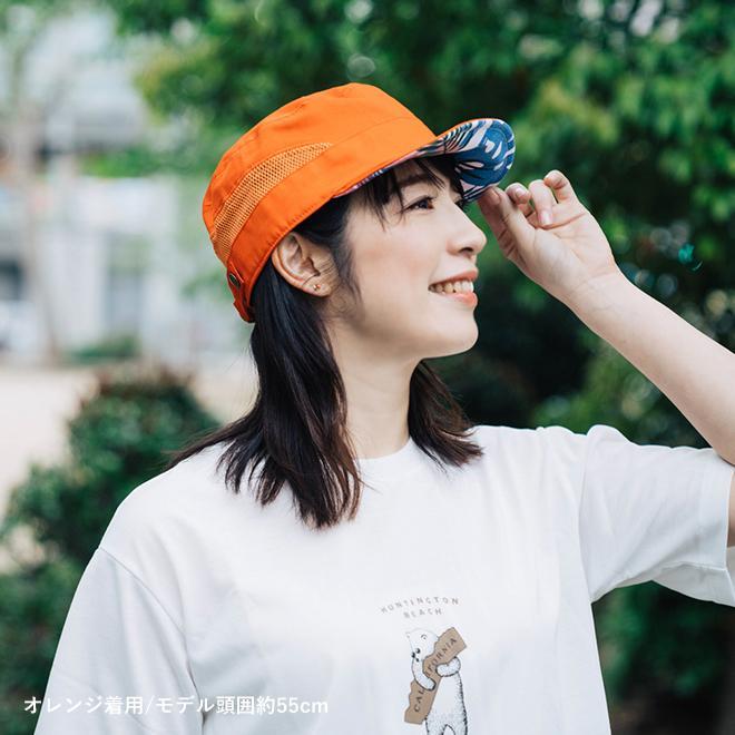 nakota ナコタ メッシュドゴールワークキャップ 帽子 メンズ レディース 春 夏 大きいサイズ ビッグサイズ スポーツ アウトドア ブラック ネイビー グリーン nakota 09