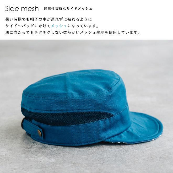 nakota ナコタ メッシュドゴールワークキャップ 帽子 メンズ レディース 春 夏 大きいサイズ ビッグサイズ スポーツ アウトドア ブラック ネイビー グリーン nakota 10