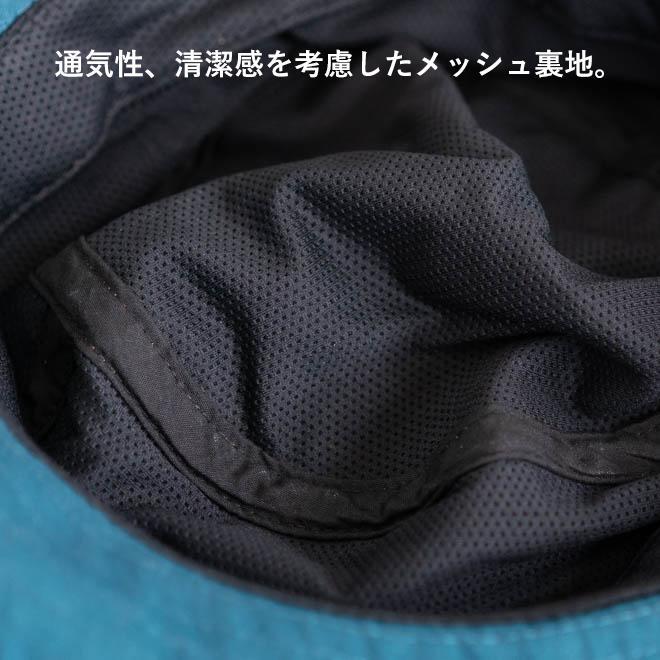 帽子 メンズ レディース Nakota (ナコタ) アクティビティ アウトドア ハット カジュアル ハット サファリハット ドローコード付き UVカット チロリアンテープ|nakota|10