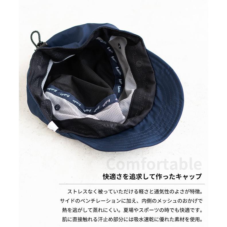 nakota ナコタ 撥水トレイルワークキャップ キャップ 帽子 大きいサイズ メンズ レディース 軽量 カジュアル シンプル 無地 ランニング 登山 キャンプ 春 夏|nakota|08