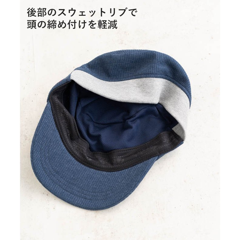 nakota ナコタ スウェットワッフルリブワークキャップ 帽子 大きいサイズ ビックサイズ ゆったり メンズ レディース 釣り キャンプ アウトドア 春 夏 吸水速乾|nakota|06