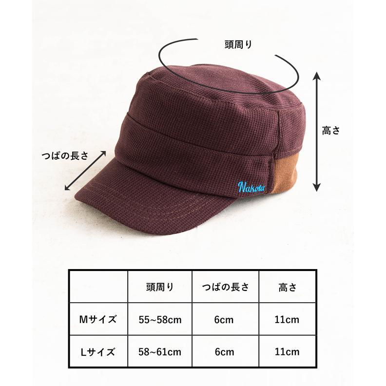 nakota ナコタ スウェットワッフルリブワークキャップ 帽子 大きいサイズ ビックサイズ ゆったり メンズ レディース 釣り キャンプ アウトドア 春 夏 吸水速乾|nakota|07