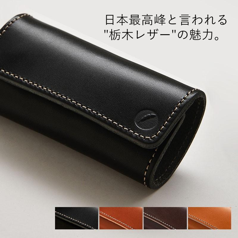 nakota ナコタ 栃木レザーキーケース 本革 日本製 革小物 メンズ レディース ユニセックス|nakota|03