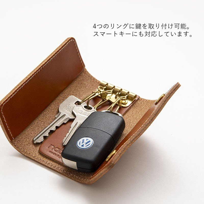 nakota ナコタ 栃木レザーキーケース 本革 日本製 革小物 メンズ レディース ユニセックス|nakota|05