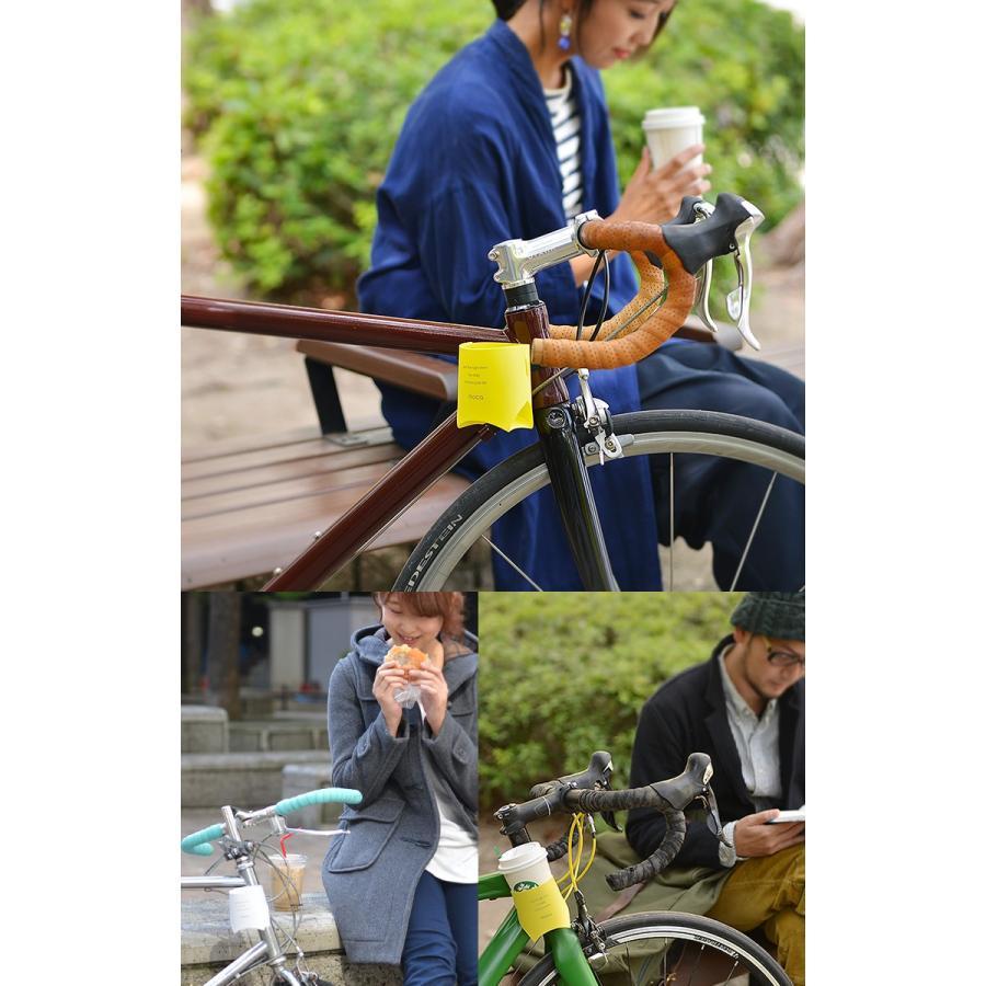 moca モカ カップホルダー ドリンクホルダー ホルダー 自転車 アクセサリー パーツ サイクリング 小物 コーヒー 日本製|nakota|04