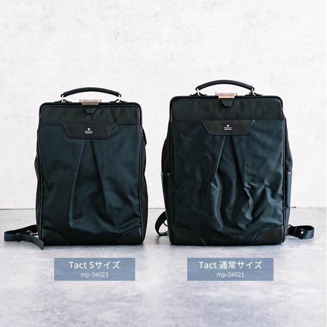 masterpiece マスターピース Tact Backpack バックパック ダレスバッグ 2WAY カバン 大容量 オシャレ メンズ レディース nakota 18