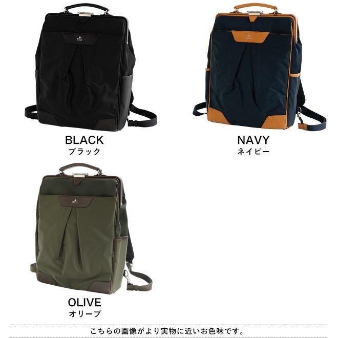 masterpiece マスターピース Tact Backpack バックパック ダレスバッグ 2WAY カバン 大容量 オシャレ メンズ レディース nakota 20