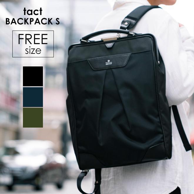 masterpiece マスターピース Tact Backpack Sサイズ バックパック ダレスバッグ 2WAY カバン 大容量 メンズ レディース nakota