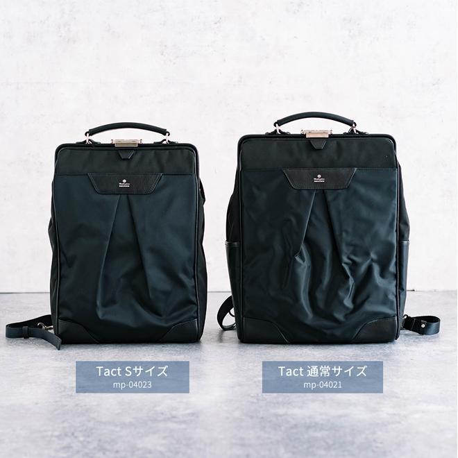 masterpiece マスターピース Tact Backpack Sサイズ バックパック ダレスバッグ 2WAY カバン 大容量 メンズ レディース nakota 18
