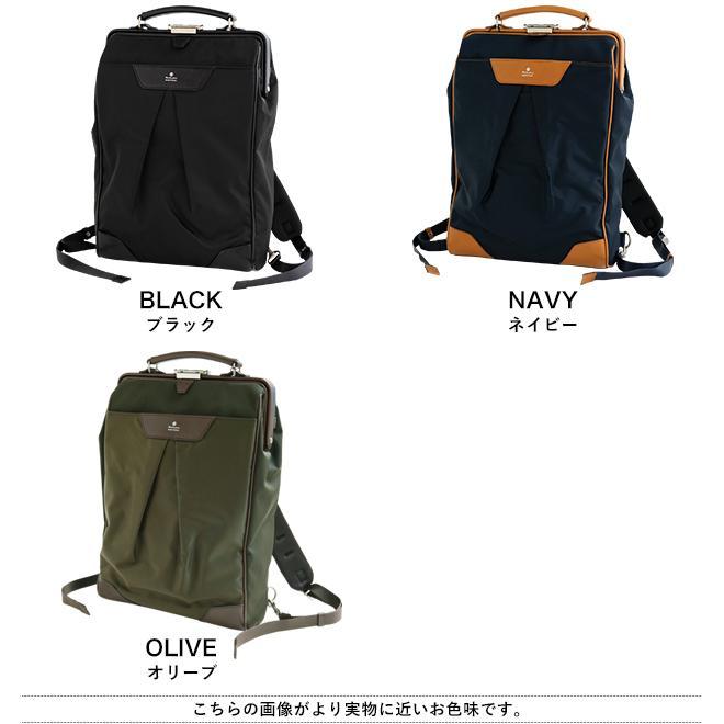 masterpiece マスターピース Tact Backpack Sサイズ バックパック ダレスバッグ 2WAY カバン 大容量 メンズ レディース nakota 20