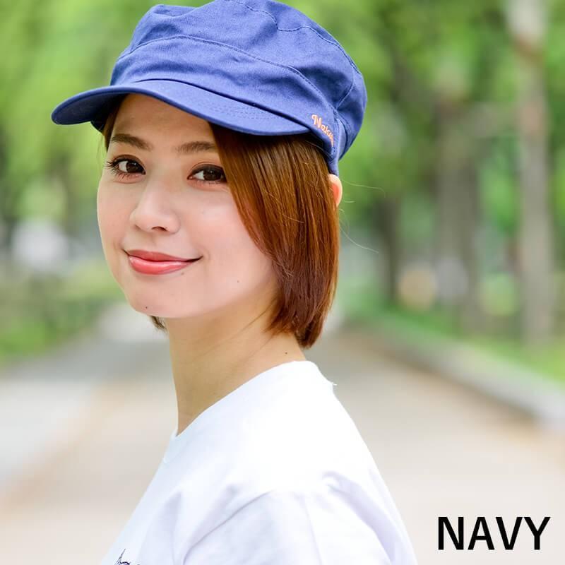 nakota ナコタ ツイルワークキャップ 帽子 チノワークキャップ メンズ レディース 大きい nakota 03