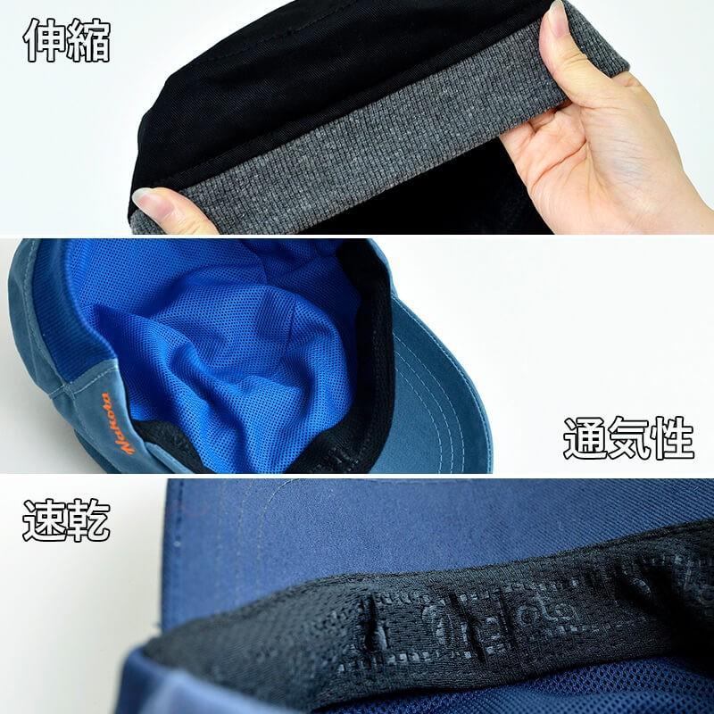 nakota ナコタ ツイルワークキャップ 帽子 チノワークキャップ メンズ レディース 大きい nakota 09