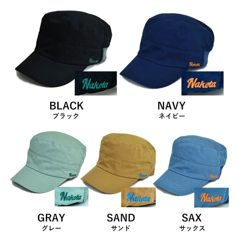 nakota ナコタ ツイルワークキャップ 帽子 チノワークキャップ メンズ レディース 大きい nakota 10