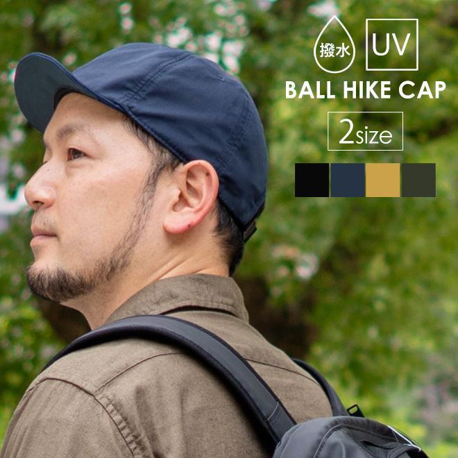 キャップ 帽子 nakota ナコタ BALL HIKE CAP 60/40クロス ツバ短 撥水 大きいサイズ|nakota