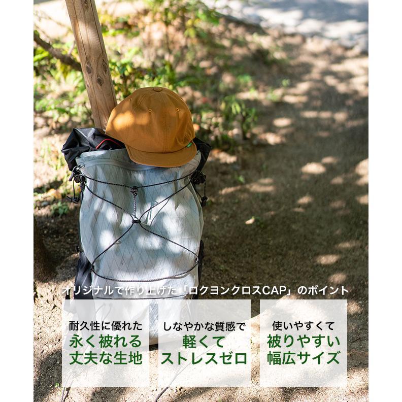 キャップ 帽子 nakota ナコタ BALL HIKE CAP 60/40クロス ツバ短 撥水 大きいサイズ|nakota|12