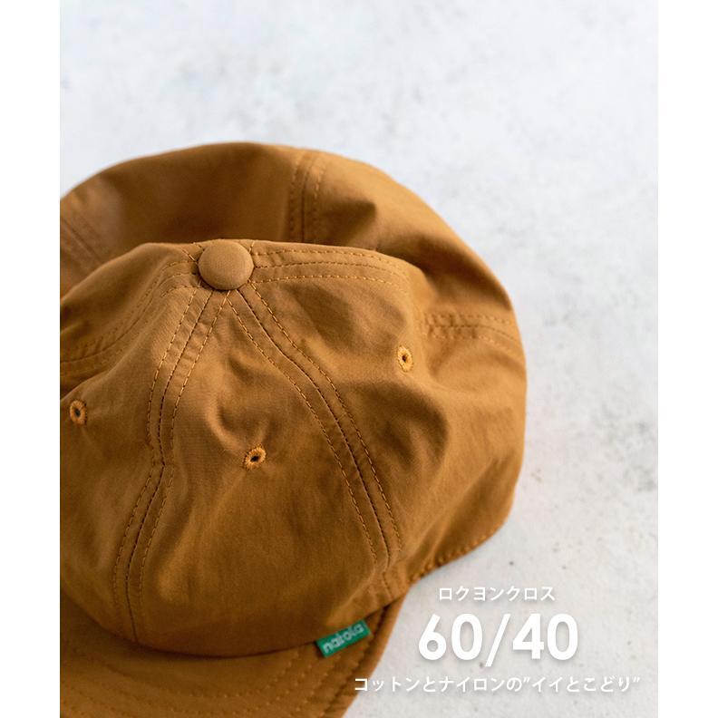 キャップ 帽子 nakota ナコタ BALL HIKE CAP 60/40クロス ツバ短 撥水 大きいサイズ|nakota|14