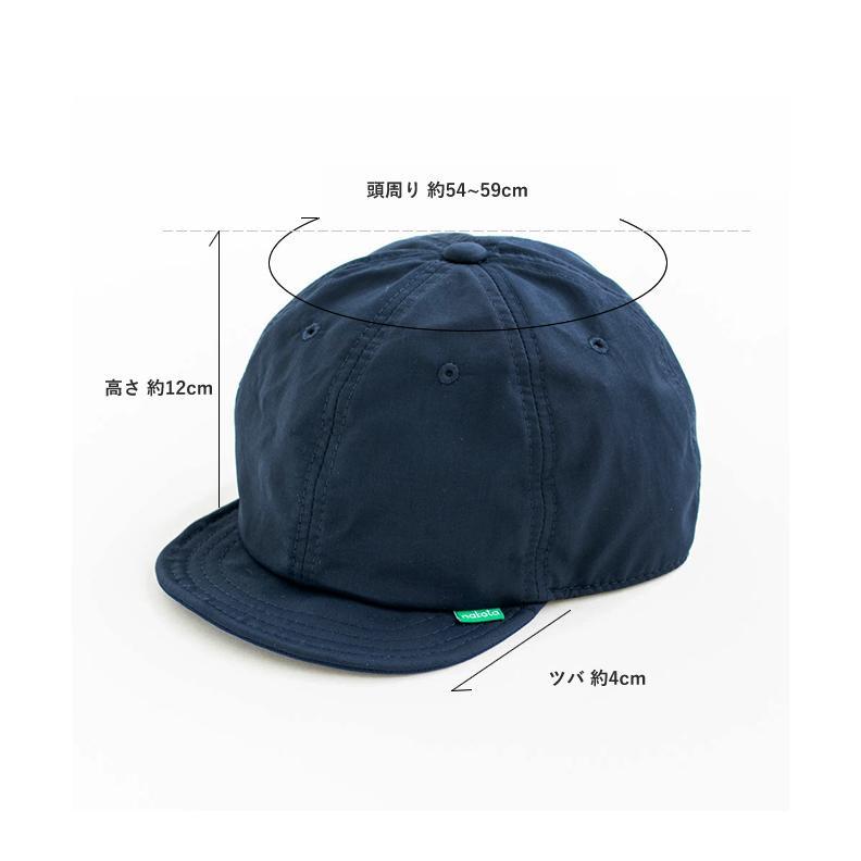 キャップ 帽子 nakota ナコタ BALL HIKE CAP 60/40クロス ツバ短 撥水 大きいサイズ|nakota|19