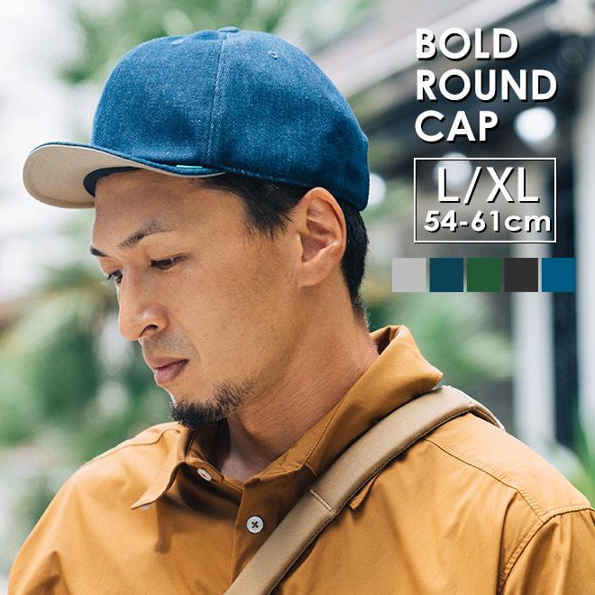 nakota ナコタ BOLD ROUND キャップ つば短  ベースボールキャップ 帽子 大きいサイズ  深い|nakota