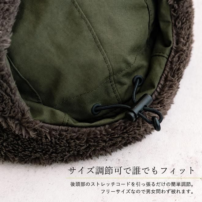 nakota ナコタ 帽子 ロクヨンクロス フライトキャップ パイロットキャップ 大きいサイズ メンズ レディース 軽撥水 nakota 11
