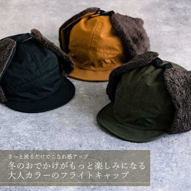 nakota ナコタ 帽子 ロクヨンクロス フライトキャップ パイロットキャップ 大きいサイズ メンズ レディース 軽撥水 nakota 04