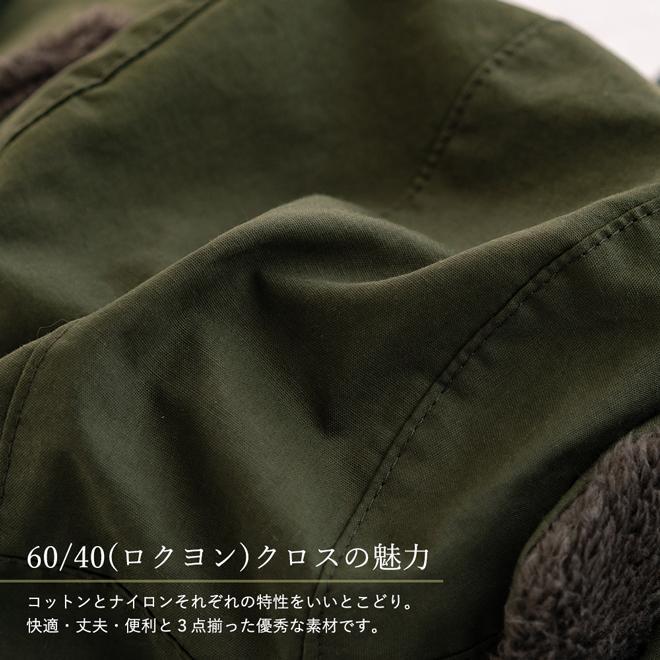nakota ナコタ 帽子 ロクヨンクロス フライトキャップ パイロットキャップ 大きいサイズ メンズ レディース 軽撥水 nakota 08
