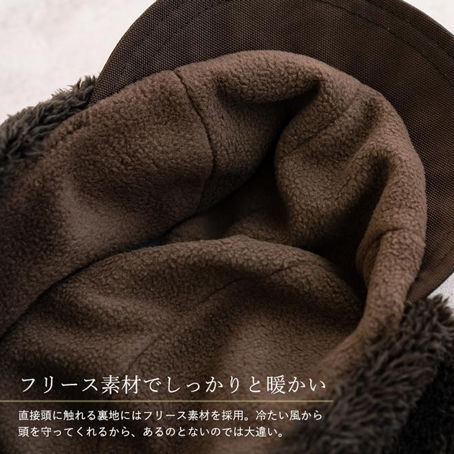 nakota ナコタ 帽子 ロクヨンクロス フライトキャップ パイロットキャップ 大きいサイズ メンズ レディース 軽撥水 nakota 09