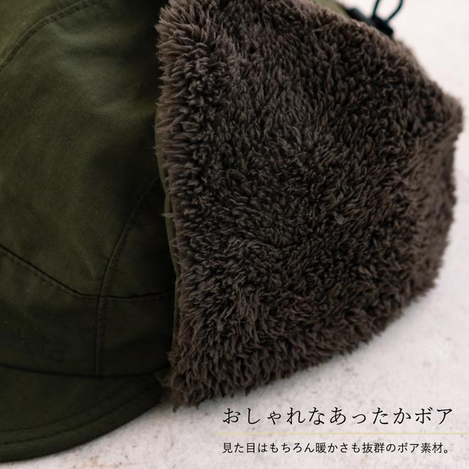 nakota ナコタ 帽子 ロクヨンクロス フライトキャップ パイロットキャップ 大きいサイズ メンズ レディース 軽撥水 nakota 10