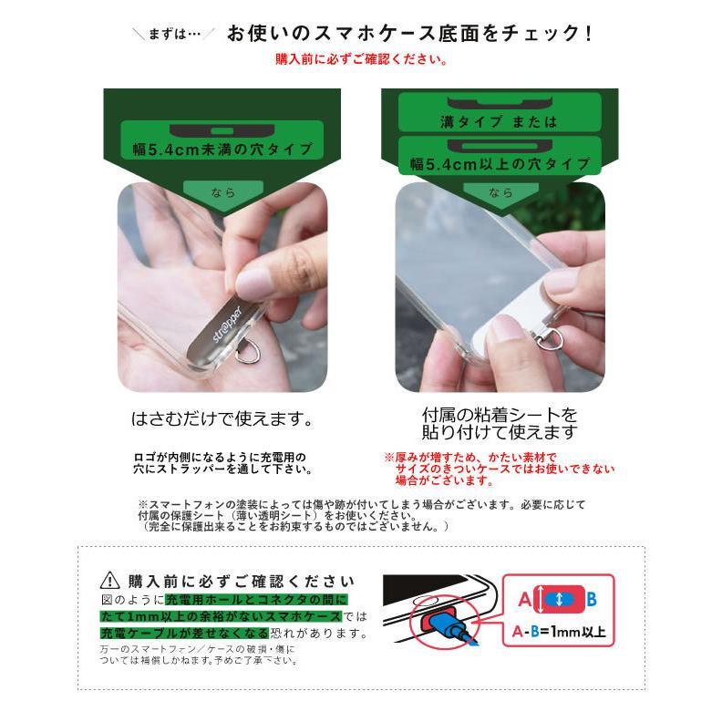 nakota × strapper daisy chain neck strap ナコタ×ストラッパー デイジーチェーンストラップ ネックストラップ 携帯ストラップ 手ぶら 斜め掛け|nakota|17