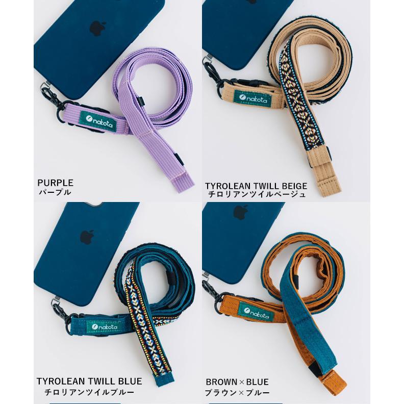 nakota × strapper daisy chain neck strap ナコタ×ストラッパー デイジーチェーンストラップ ネックストラップ 携帯ストラップ 手ぶら 斜め掛け|nakota|19