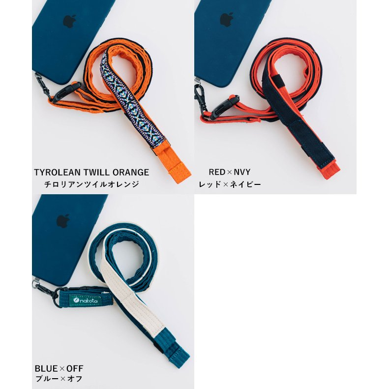 nakota × strapper daisy chain neck strap ナコタ×ストラッパー デイジーチェーンストラップ ネックストラップ 携帯ストラップ 手ぶら 斜め掛け|nakota|20