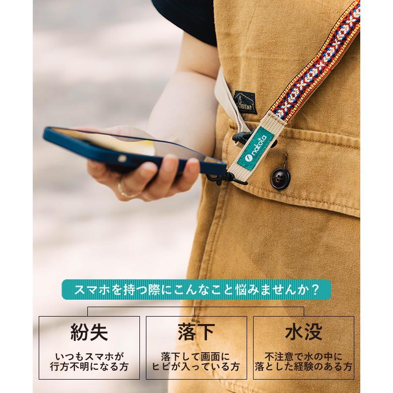 nakota × strapper daisy chain neck strap ナコタ×ストラッパー デイジーチェーンストラップ ネックストラップ 携帯ストラップ 手ぶら 斜め掛け|nakota|05