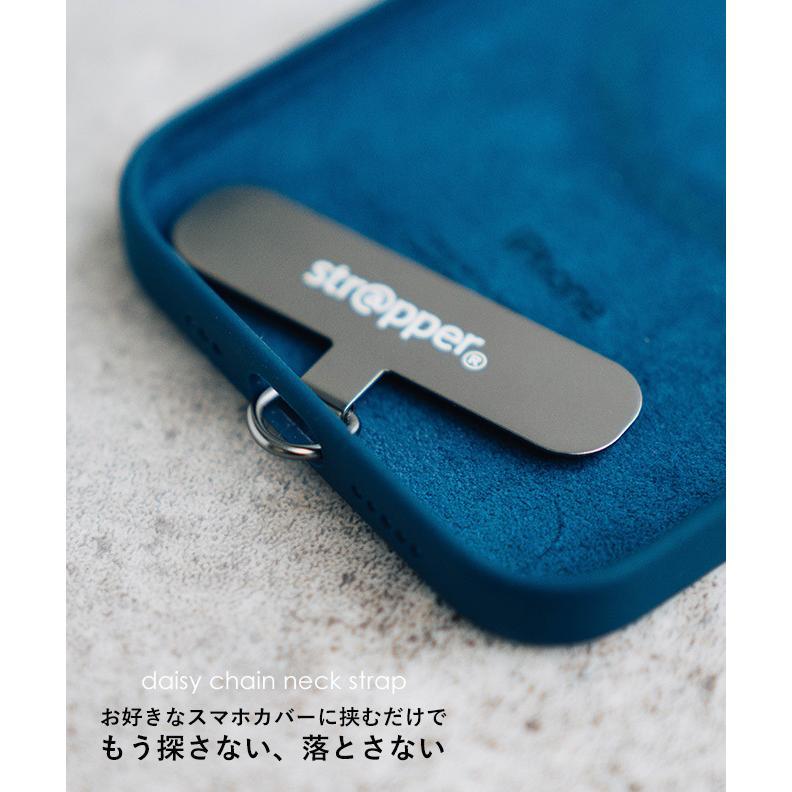 nakota × strapper daisy chain neck strap ナコタ×ストラッパー デイジーチェーンストラップ ネックストラップ 携帯ストラップ 手ぶら 斜め掛け|nakota|06