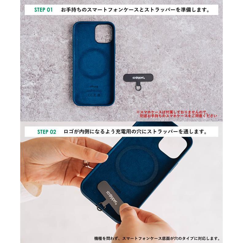nakota × strapper daisy chain neck strap ナコタ×ストラッパー デイジーチェーンストラップ ネックストラップ 携帯ストラップ 手ぶら 斜め掛け|nakota|07