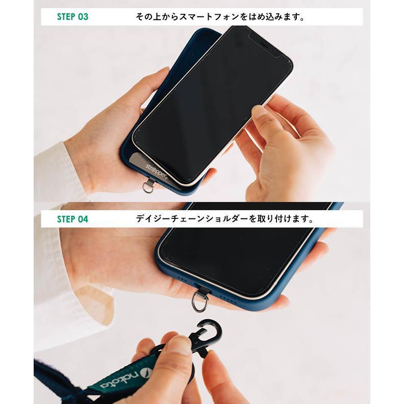 nakota × strapper daisy chain neck strap ナコタ×ストラッパー デイジーチェーンストラップ ネックストラップ 携帯ストラップ 手ぶら 斜め掛け|nakota|08