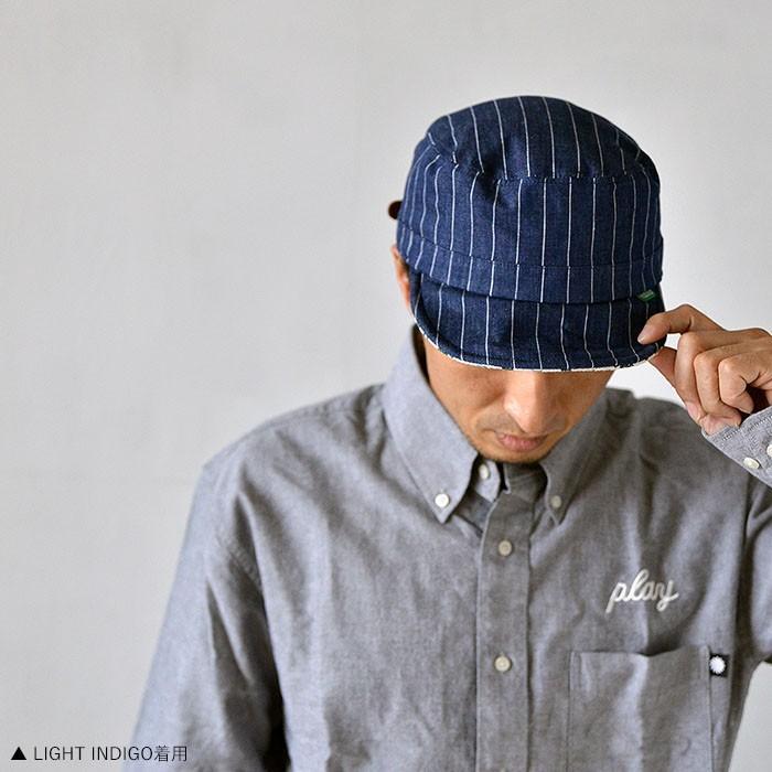 ワークキャップ 帽子 メンズ レディース レールキャップ キャップ 大きいサイズ ビックサイズ nakota ナコタ アクティビティ デニム ストライプ プレゼント|nakota|08