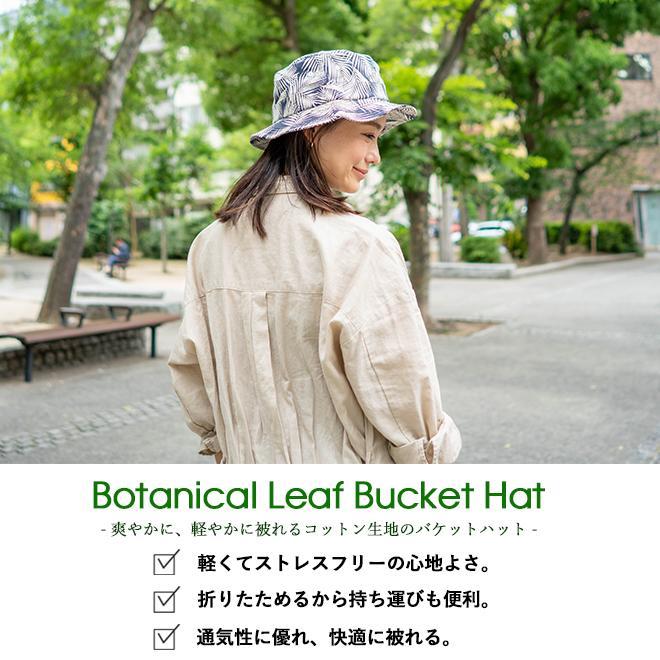 バケットハット 帽子 大きいサイズ nakota ナコタ ボタニカルリーフ ハット メンズ レディース|nakota|02