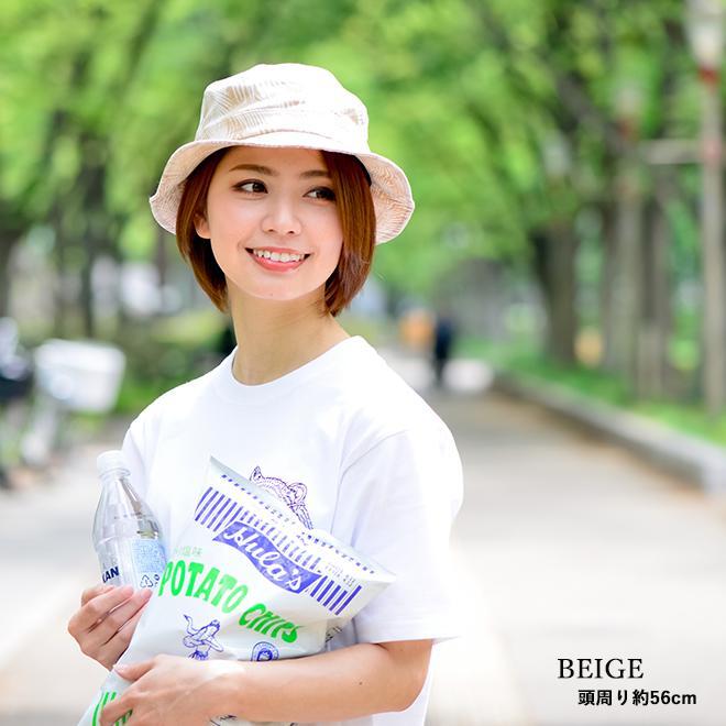 バケットハット 帽子 大きいサイズ nakota ナコタ ボタニカルリーフ ハット メンズ レディース|nakota|12