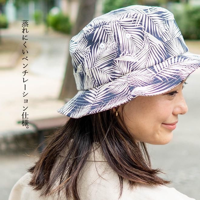 バケットハット 帽子 大きいサイズ nakota ナコタ ボタニカルリーフ ハット メンズ レディース|nakota|07