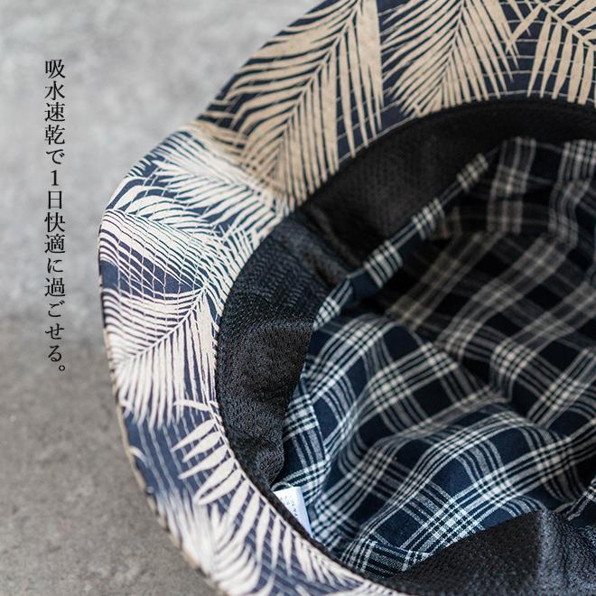 バケットハット 帽子 大きいサイズ nakota ナコタ ボタニカルリーフ ハット メンズ レディース|nakota|08