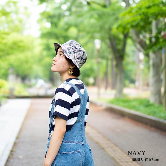 バケットハット 帽子 大きいサイズ nakota ナコタ ボタニカルリーフ ハット メンズ レディース|nakota|09
